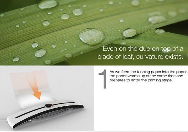 Экологичный способ печати