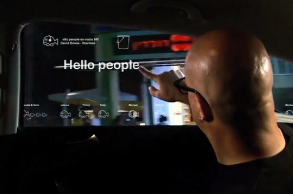 WOO – интерактивный мир в заднем стекле автомобиля