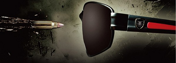 Пуленепробиваемые очки