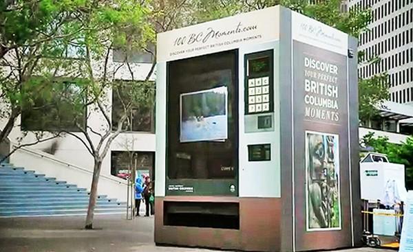 BC Venging Machine – автомат, торгующий спортом