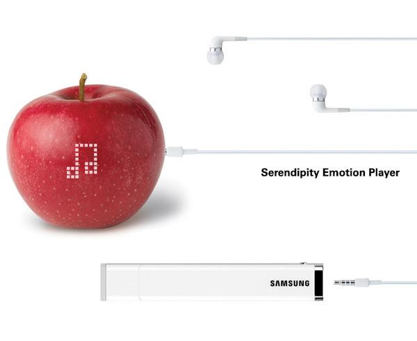 Serendipity Emotion Player. Плейер для цветотерапии под музыку