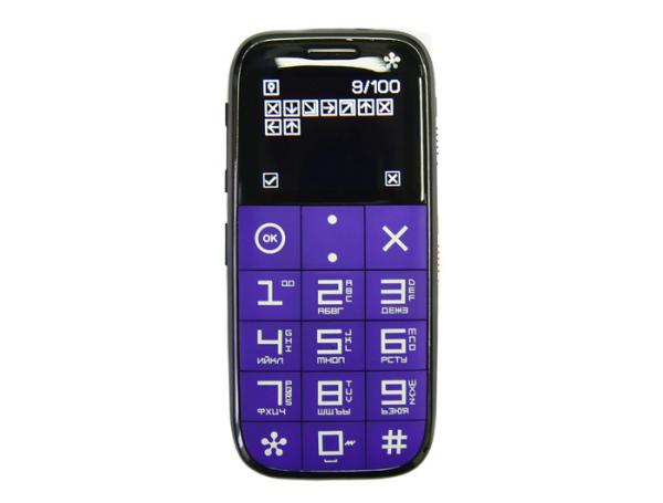Мобильный телефон Just5 CP10S. Функция Just Trip.
