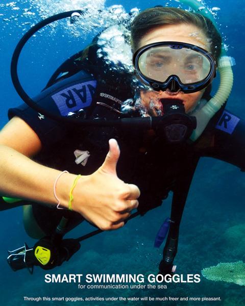 Smart Swimming обеспечит комфортное пребывание под водой