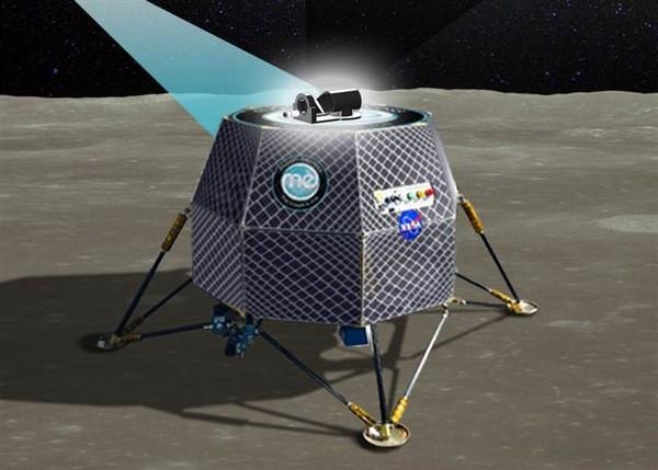 Миссия на Южный полюс Луны в 2016 году. Первая обсерватория на Месяце