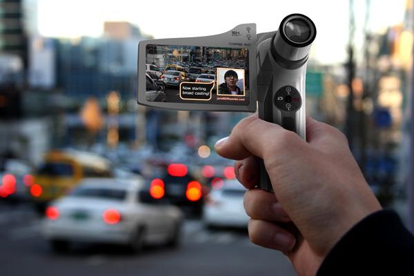 OnAir позволяет транслировать видео в любое время в любом месте