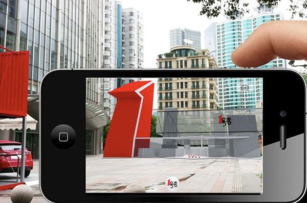 Yihaodian – онлайн-магазин на пустырях китайских городов
