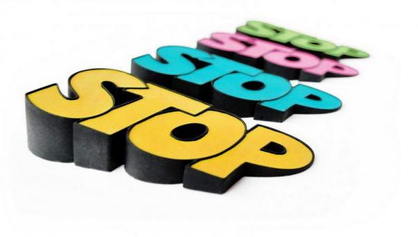 Надпись «Stop» - фиксатор для двери