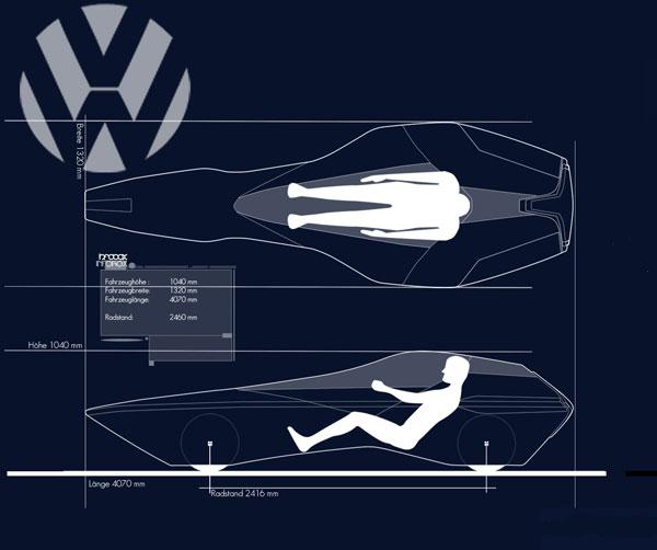 Volkswagen AERROW: гибрид автомобиля и мотоцикла