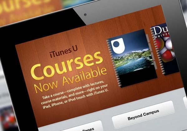 iTunes University – лекции в подкасте