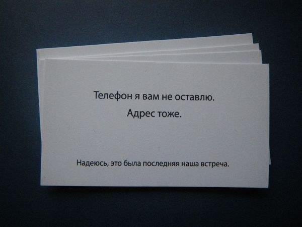 визитка хама