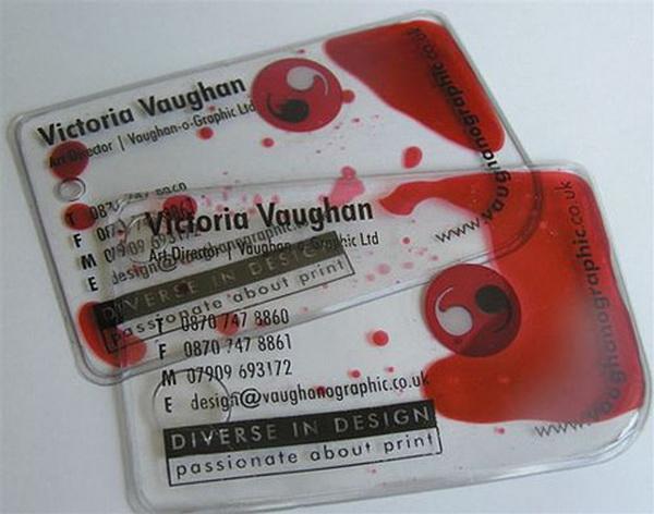 визитка с кровью