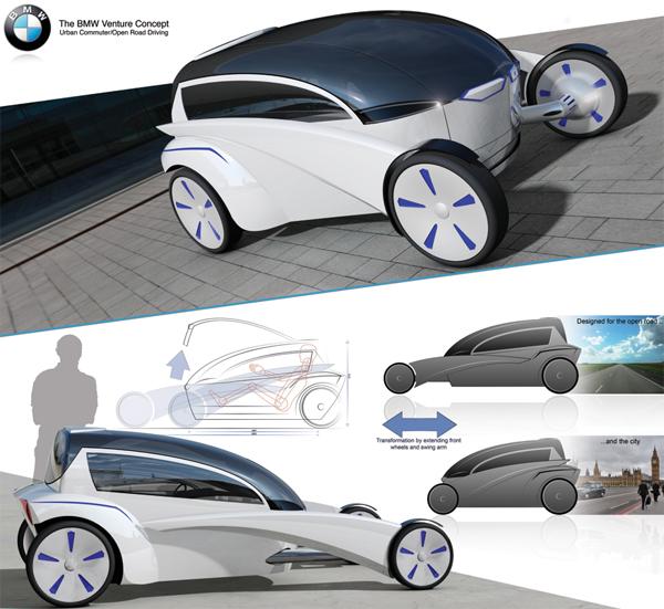 Трансформация BMW Venture