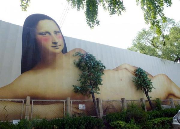 Голая Мона Лиза. Сеул, Корея