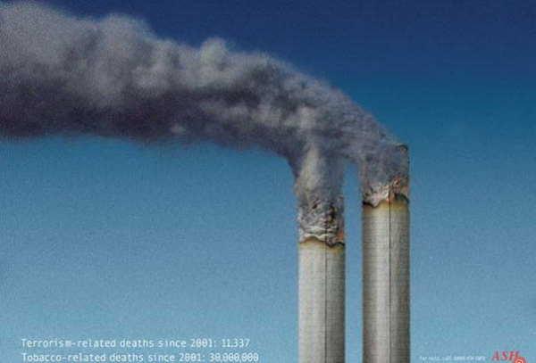 Дымящаяся фабрика - зажженные сигареты