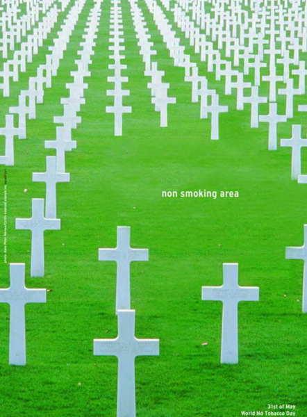 кладбище курильщиков