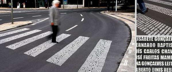 Пешеходный переход в виде мемориальной доски