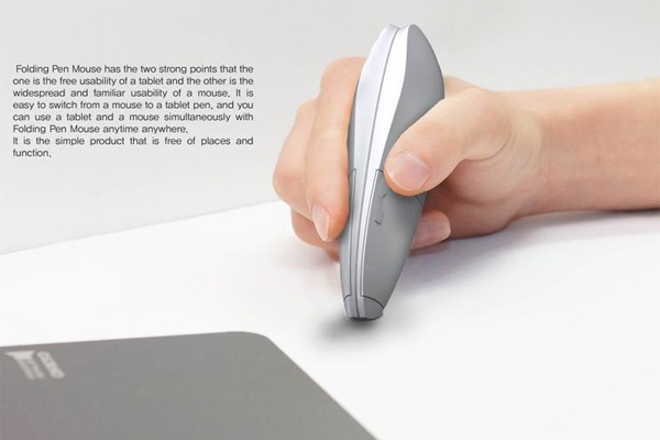 Концепт Folding Pen Mouse