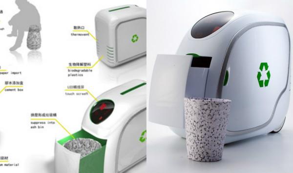 Waste Paper Recycle Trash Bin, создающий урны из мусора