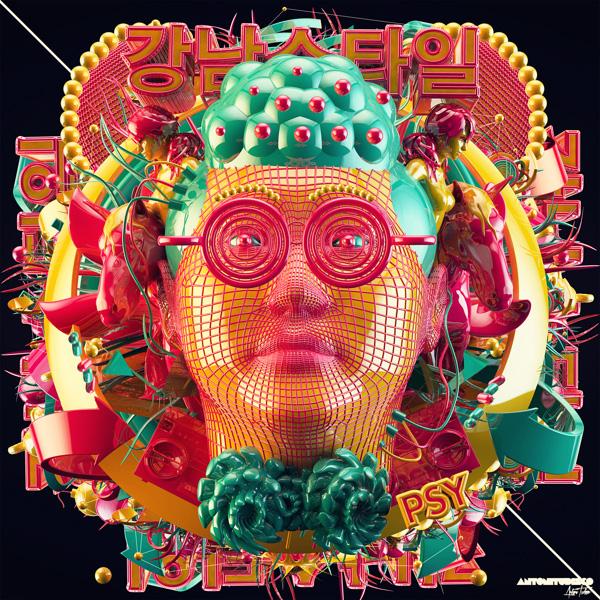 Компьютерная 3D-композиция, посвященная феномену рэпера PSY, автор Antoni Tudisco