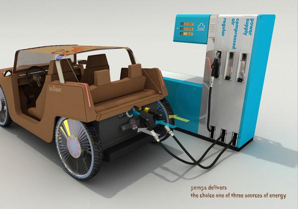 Двигатель carDboard питается одним из трех видов топлива