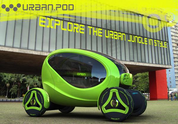 Концепт-кар Urban Pod для городских джунглей
