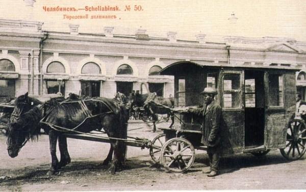 Дилижанс в России