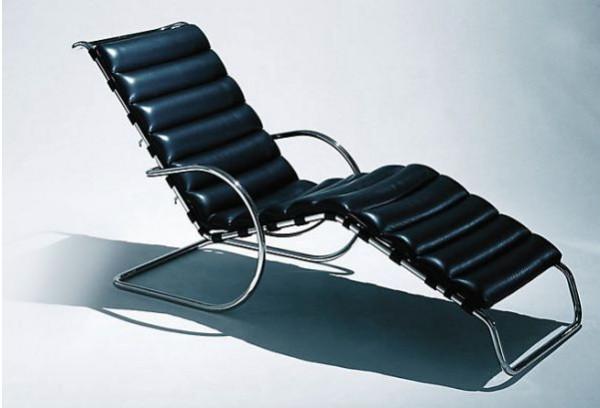 Регулируемое кресло-шезлонг MR