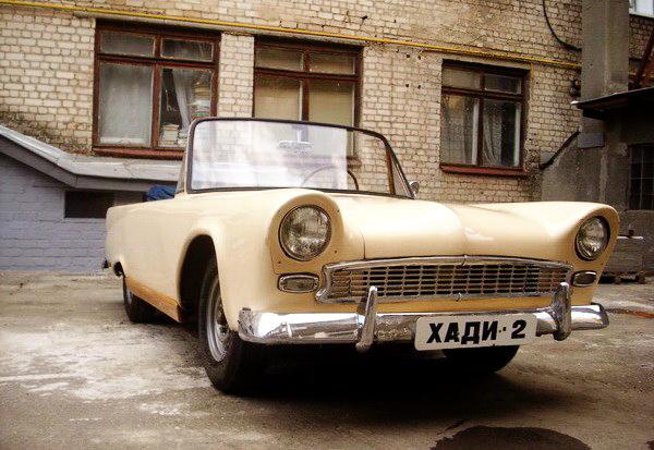 ХАДИ-2. Первый советский автомобиль из пластика