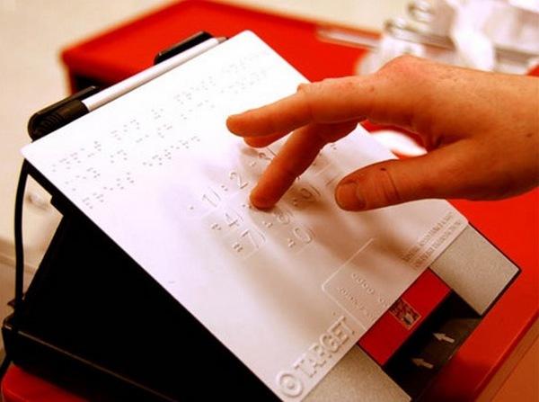 Visual Assistance Card для слепых