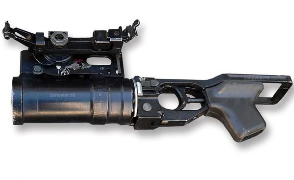 Подствольный гранатомет ГП-25 Костер. Источник фото: gunsru.ru