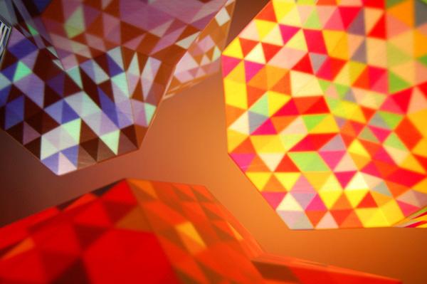Яркие светильники Dazzle.