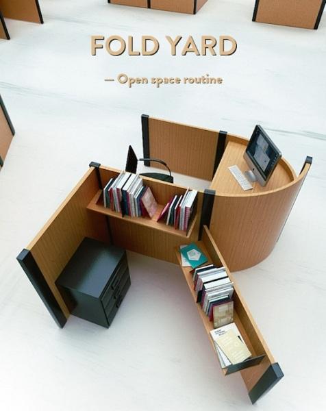 Оригинальный концепт офиса Fold Yard