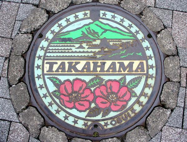 Яркие канализационные люки Японии на фотографиях Morita
