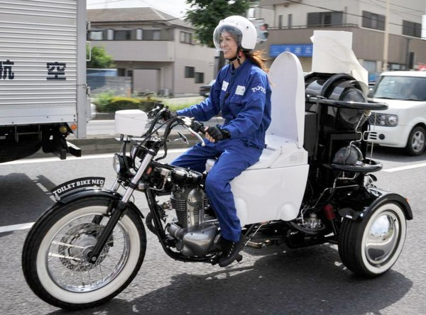 Toilet Bike Neo – туалет-мотоцикл. Источник фото: abc.net.au