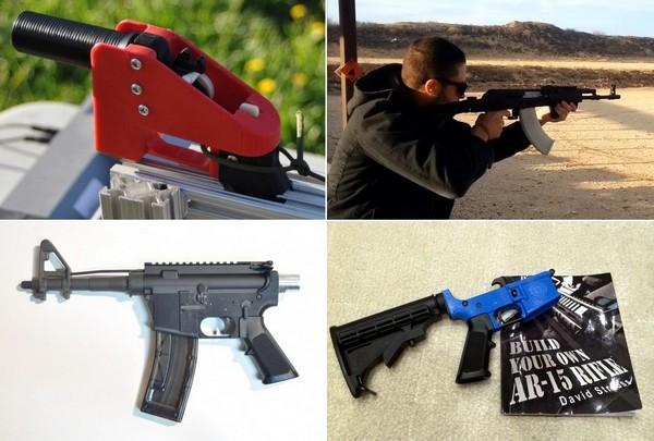 Огнестрельное оружие, созданное на 3D-принтере