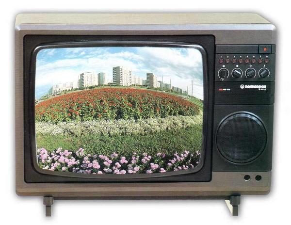 Телевизор Электрон Ц-382