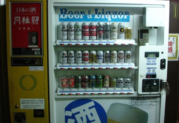 Алкоголь в торговых автоматах