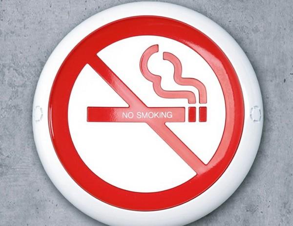 No-Smoking Alarm System – датчик табачного дыма