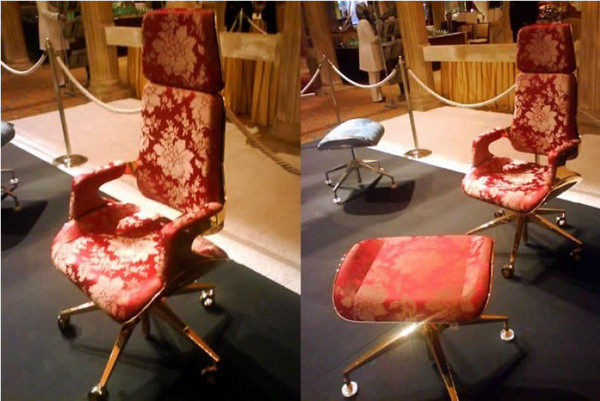 Офисное кресло от Hadi Teherani
