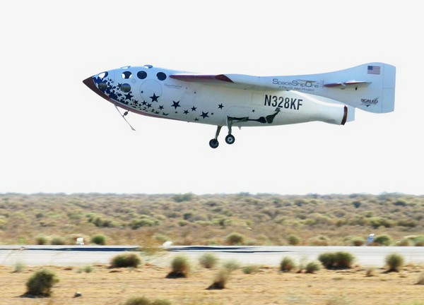 Полет космического челнока SpaceShipOne