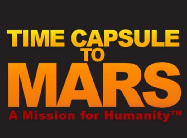Time Capsule for Mars - частная капсула времени на Марс