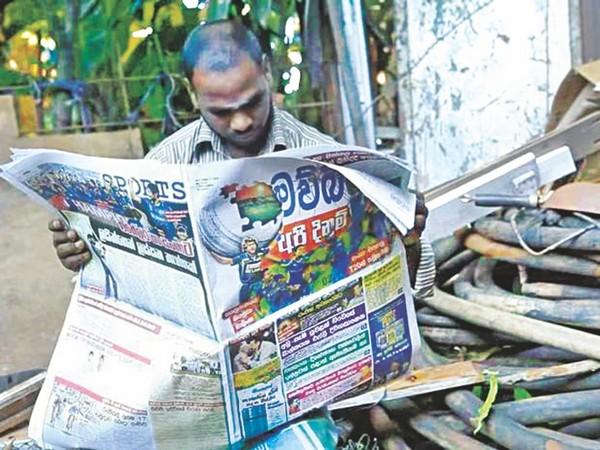 Антикомариная газета в Шри-Ланке