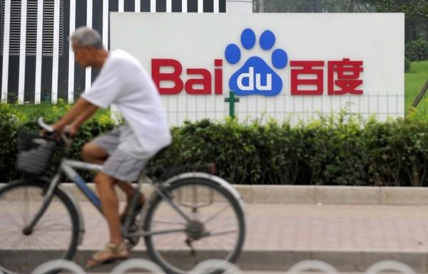 Машины с автопилотом от китайского поисковика Baidu
