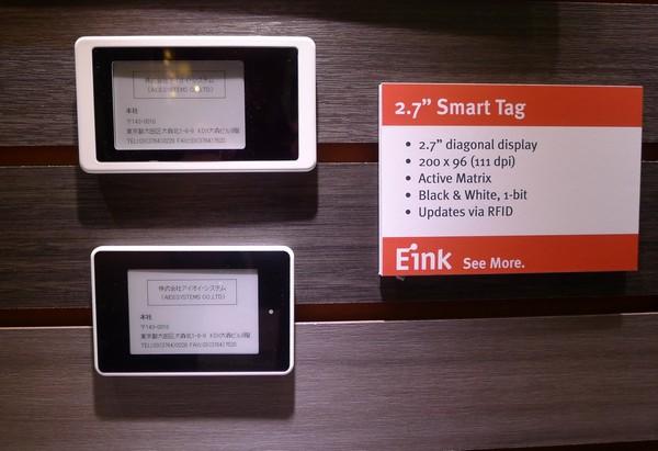 Ценники для магазинов на основе E-Ink