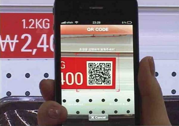 Виртуальный супермаркет Home Plus в метрополитене Сеула