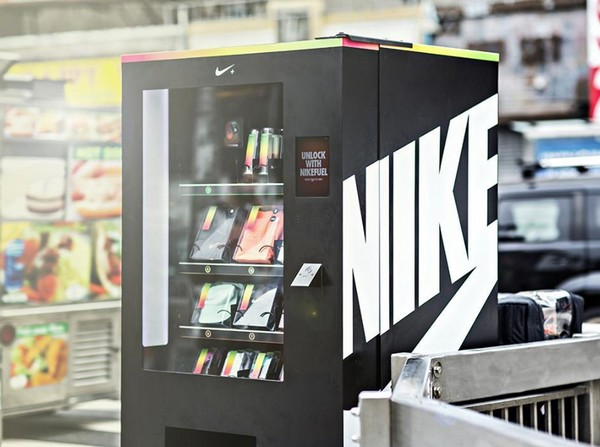 Nike FuelBox – торговый автомат с оплатой физическими упражнениями