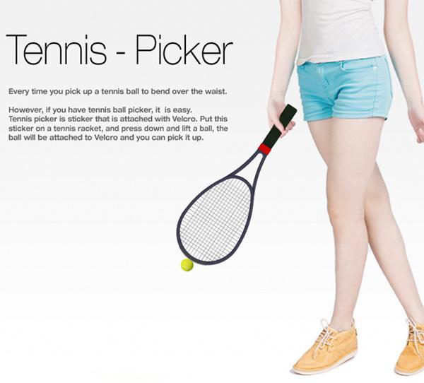 Tennis Picker: необычное решение проблемы теннисного мяча.