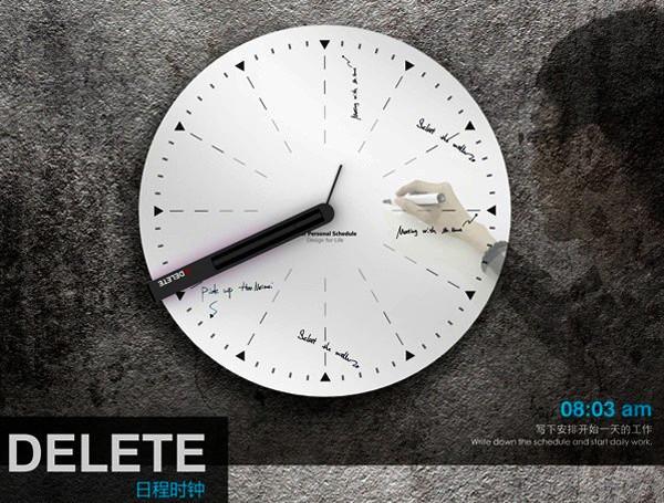 Мотивирующие к действиям часы Delete Clock
