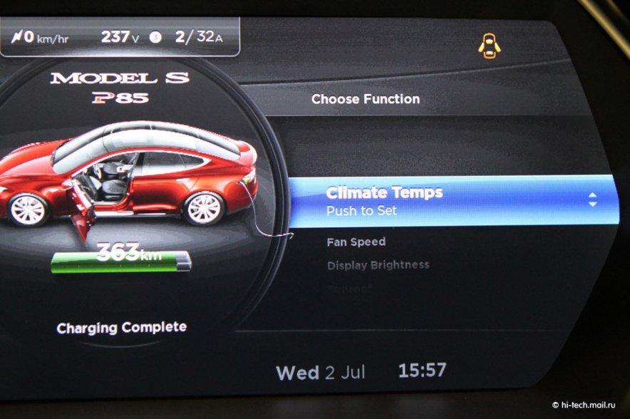 Климатические установки для водительского места