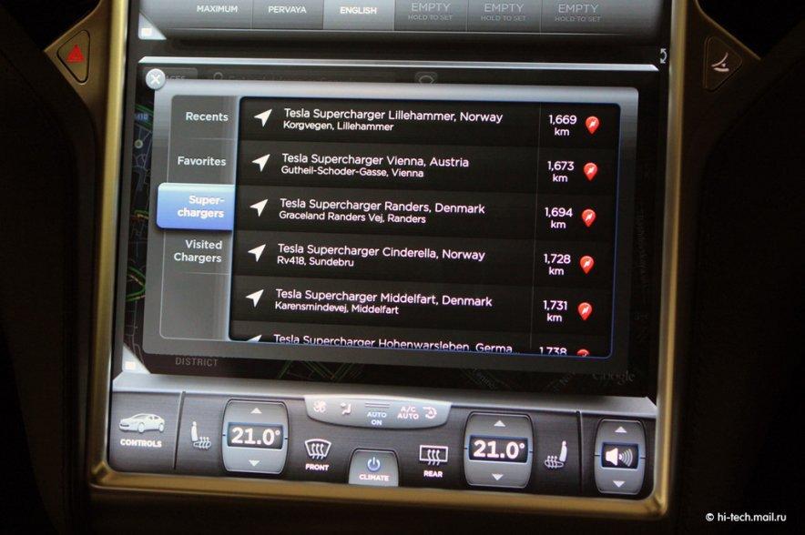 Встроенный навигатор запоминает месторасположение каждой зарядной станции, на которых побывал автомобиль